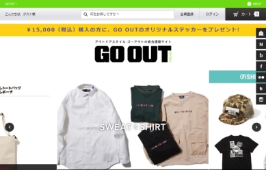GOOUT ONLINE
